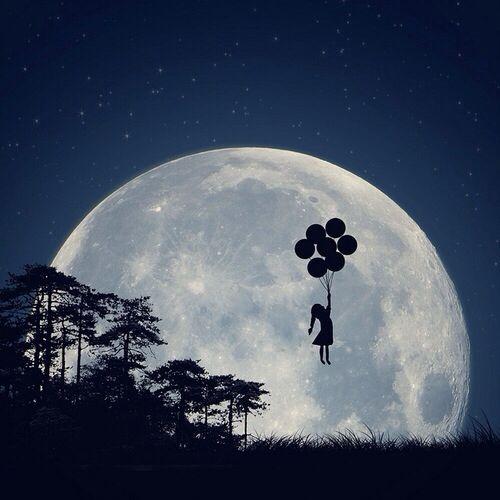 От какво имам нужда? луна
