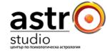 Астростудио